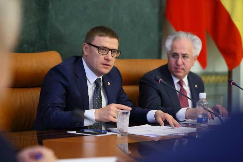 В Челябинске откроют офис для создания экостандарта