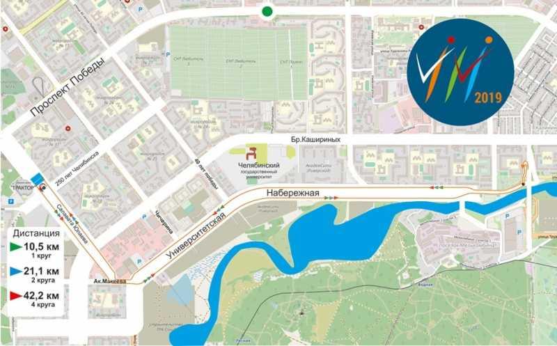 Из-за международного марафона в Челябинске перекроют улицы