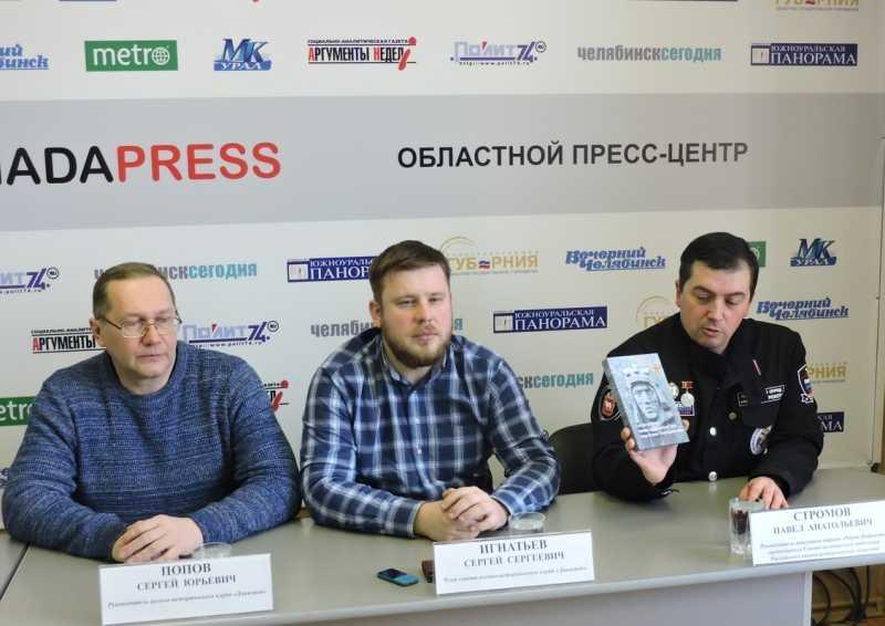 Общественники рассказали об образовательном проекте «Вместе с Танкоградом»