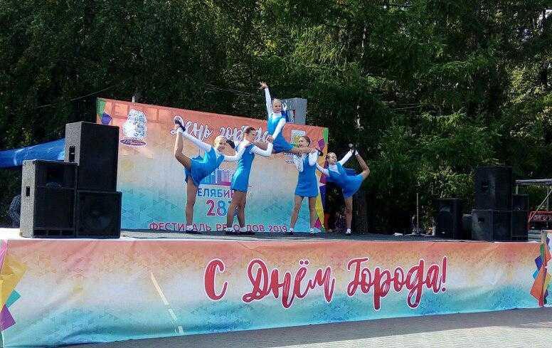 В Челябинске стартовали конкурс «Песня города» и экстрим-шоу