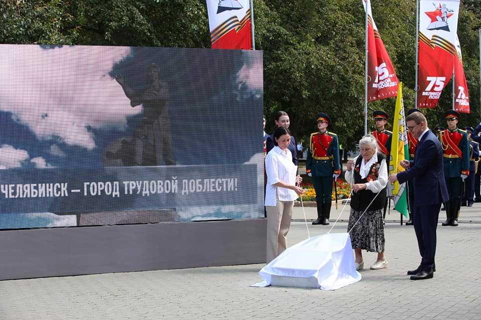 Место будущей памятной стелы в Челябинске отметили камнем