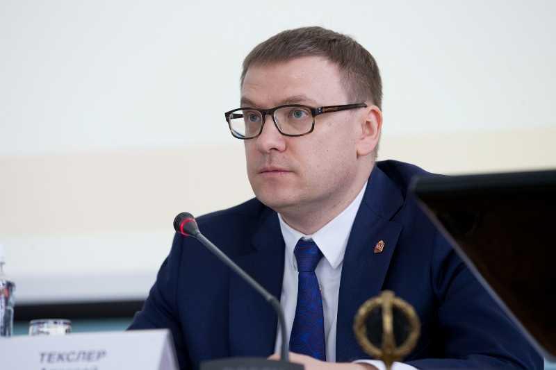 Алексей Текслер раскритиковал челябинских чиновников за нацпроекты