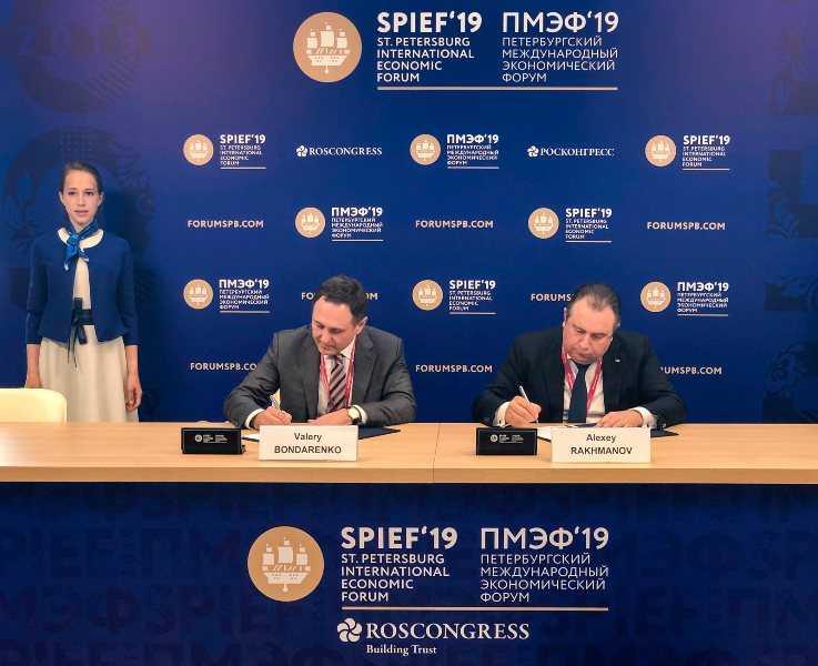 «КОНАР» заключил важные соглашения на Петербургском экономическом форуме