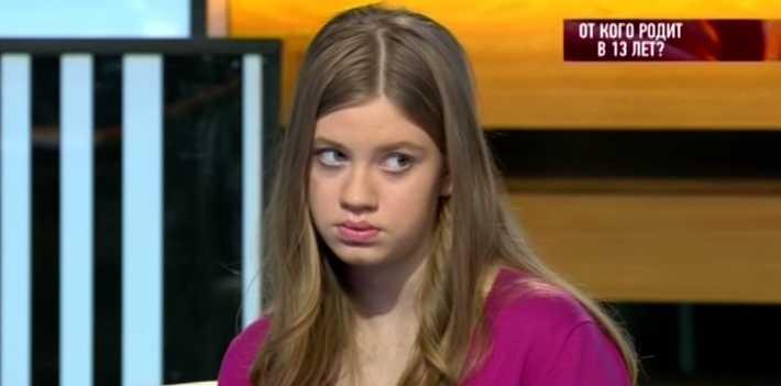 12 летняя лиза беременная