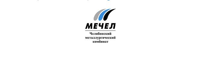 ЧМК покажет первоклассникам модель рельсобалочного стана