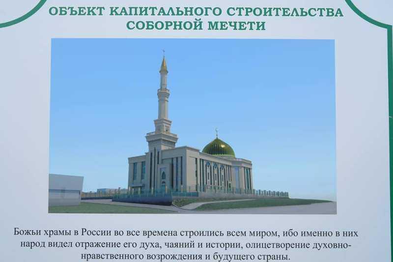 В Челябинске заложили первый камень Соборной мечети